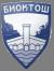 Bioktos Uzice - Javno komunalno preduzeće